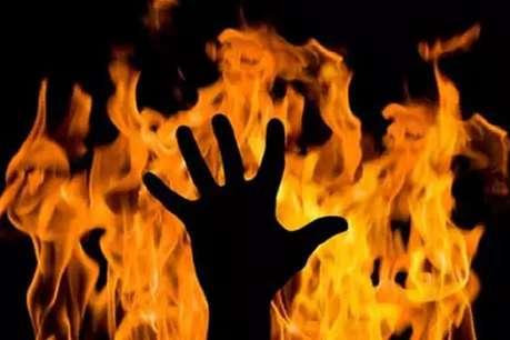 पत्नी के चरित्र पर था शक, पत्थर से हमला कर घायल करने के बाद लगा दी आग