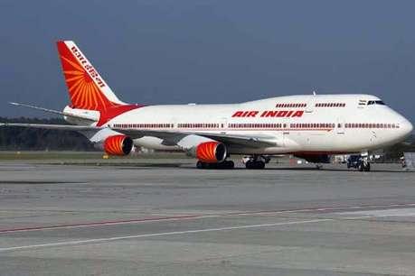 कुल्लू में धुंध, नहीं हुई लैंडिंग, 44 यात्रियों से भरा एयर इंडिया का विमान दिल्ली लौटा