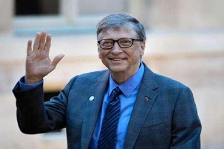20 साल बाद बिल गेट्स ने हासिल किया ये मुकाम, दुनिया में ऐसे सिर्फ 2 शख्स