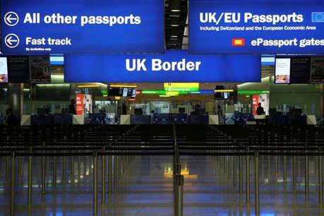 लंदन में धमाके की साजिश नाकाम, दो एयरपोर्ट्स और रेलवे स्टेशन में मिले बमः पुलिस