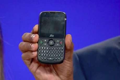 JioPhone 2 खरीदने का एक और बेहतरीन मौका, शुरू हुई सेल