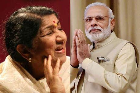 प्रधानमंत्री मोदी की पढ़ी कविता को लता मंगेशकर ने दी आवाज, PM ने जताया आभार