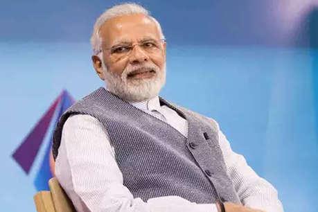 PM मोदी के ट्वीट के बाद छत्तीसगढ़ में 'चौकीदार' के नाम पर गरमाई राजनीति