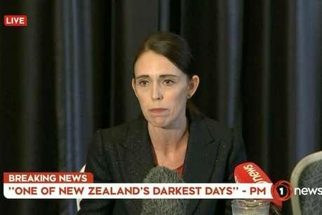 'आपने हमे चुना लेकिन हम आपको पूरी तरह खारिज करते हैं:  हमले के बाद न्यूजीलैंड की PM की स्पीच