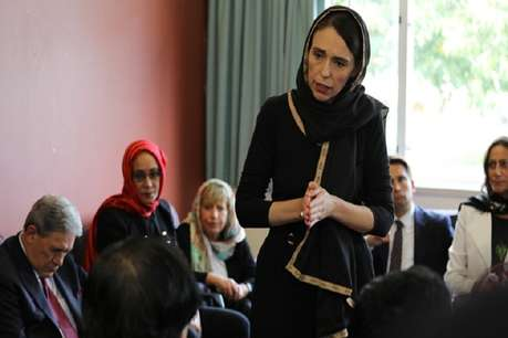 क्राइस्टचर्च अटैक: न्यूजीलैंड की PM को 9 मिनट पहले ही मिल गई थी हमले की जानकारी