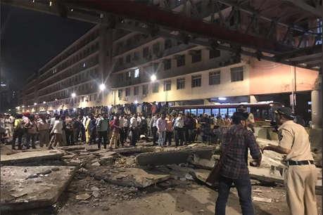 मुंबई ब्रिज हादसा: चश्मदीद ने खोला हादसे का राज, इस वजह से गई लोगों की जान