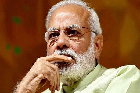 मुंबई CST हादसा : जानिए PM मोदी से लेकर सचिन तेंदुलकर तक किसने क्या कहा