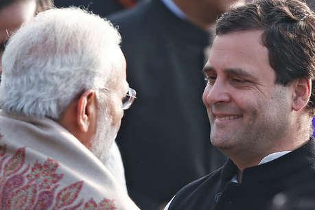 राहुल के इस करीबी नेता को हराने के लिए पूर्व कांग्रेसी नेता उतारने की तैयारी में बीजेपी!