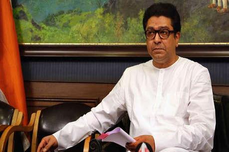 राज ठाकरे की पार्टी MNS का ऐलान- नहीं लड़ेगी लोकसभा चुनाव