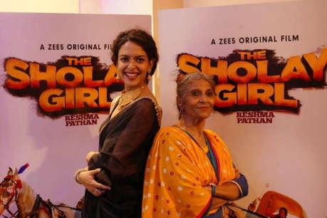 हेमा मालिनी नहीं इस एक्ट्रेस ने किया था 'शोले' में खतरनाक स्टंट, अब रिलीज हुई बायोपिक