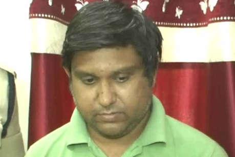 बीमा पॉलिसी बेचने के नाम पर लोगों से लाखों रुपए की ठगी करने वाला आरोपी गिरफ्तार