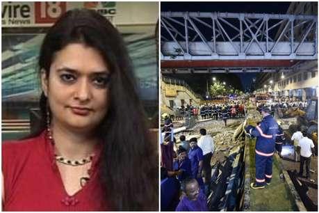 मुंबई पुल हादसा- 'बीजेपी प्रवक्ता ने घटना को बताया प्राकृतिक आपदा'