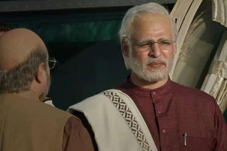 PM Narendra Modi बायोपिक का ट्रेलर रिलीज, बदले की बात करते दिखे 'पीएम'