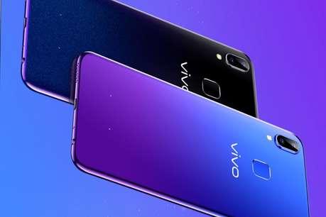 सस्ता हो गया Vivo का दो कैमरे वाला स्मार्टफोन Vivo Y93 और Vivo Y95, जानें नई कीमत