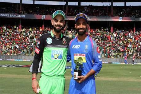 RCB vs RR Head to Head: दोनों टीमों के लिए सबसे बड़ा खतरा, हारे तो आईपीएल से होना पड़ेगा बाहर