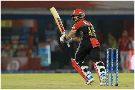 IPL 12 में पहली जीत के बाद कोहली को मिली सज़ा, भरना होगा इतना जुर्माना