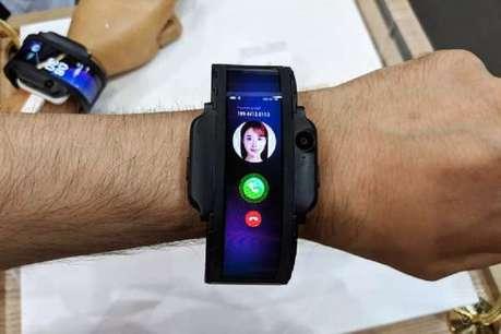 लॉन्च हुआ दुनिया का पहला कलाई में बांधने वाला स्मार्टफोन, जानें कीमत