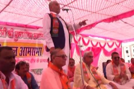 केन्द्रीय मंत्री पुरुषोत्तम रुपाला ने डूंगरपुर में कनकमल कटारा के लिए मांगे वोट
