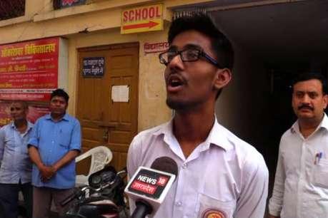 UP Board Result 2019: 10वीं टॉपर गौतम रघुवंशी बोले- मंजिल पाने के लिए उसकी भूख जरूरी