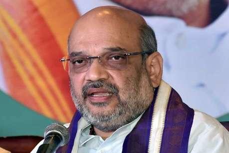 जब तक BJP के एक भी कार्यकर्ता के शरीर में जान है, तब तक कश्मीर को देश से कोई भी अलग नहीं कर सकता: अमित शाह