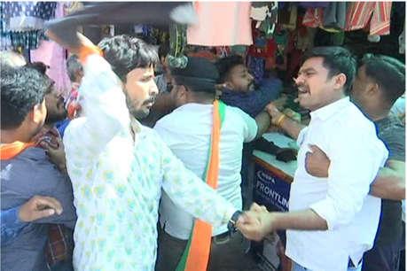 लोकसभा चुनाव-2019: बीकानेर में मेघवाल के जनसंपर्क में भाटी समर्थकों का हंगामा