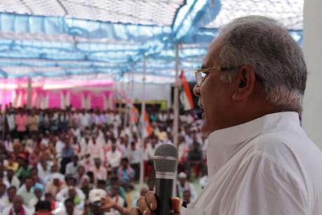 CM भूपेश बघेल ने पीएम नरेन्द्र मोदी पर कसा तंज, ट्वीट में लिखा- 'जब मुद्दे खत्म तो 'मोदी' शुरू'