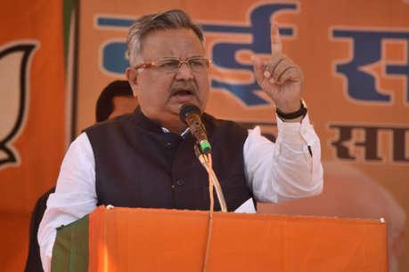 विधानसभा चुनाव में करारी हार के बाद लोकसभा चुनाव में क्या कर रहे हैं डॉ. रमन सिंह?