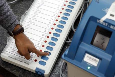 Lok Sabha Election: मंत्री के बयान पर निर्वाचन पदाधिकारी की सफाई, कहा- EVM से करंट नहीं लगता