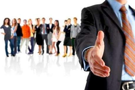 BHU Recruitment 2019: बीएचयू में इन पदों पर निकली वैकेंसी, जल्द करें अप्लाई