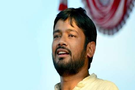 कन्हैया का गिरिराज पर तंज- वीजा मंत्री जी, गिरगिट आपको देखकर शर्माता क्यों है?