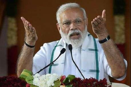 ANALYSIS: पीएम मोदी की रैली से कितना बदलेगा कन्नौज का वोट गणित?