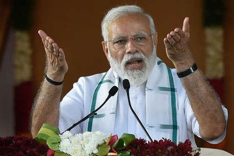 PM नरेन्द्र मोदी पर आचार संहिता उल्लंघन का आरोप, CM ने EC से की शिकायत