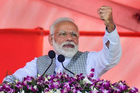 महाराष्ट्र में PM मोदी बोले- नामदार डर गए इसलिए माइक्रोस्कोप से ढूंढी सुरक्षित सीट