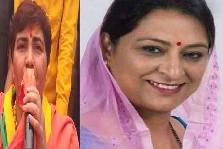Lok Sabha Elections : बीजेपी से ज़्यादा कांग्रेस को है महिलाओं पर भरोसा