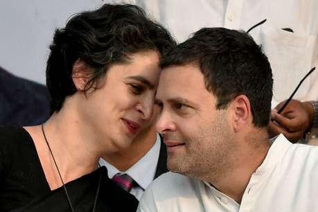 तो अमेठी से चुनाव लड़कर संसद जाएंगी प्रियंका गांधी!