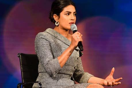 प्रियंका चोपड़ा ने बताया वह भी हो चुकी हैं यौन शोषण का शिकार