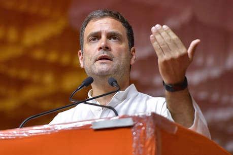 राफेल केस: 'चौकीदार चोर है' पर फंसे राहुल, SC ने कहा- हमारी टिप्पणी को गलत तरीके से कर रहे पेश