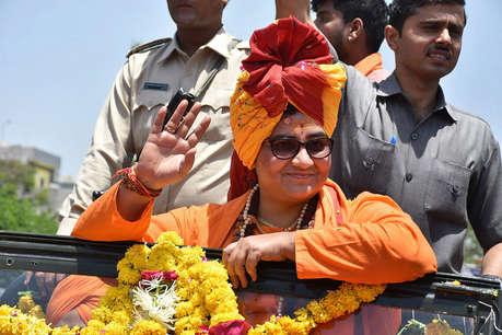 लोकसभा चुनाव: मतदान से पहले केंद्रीय मंत्री ने दे दी साध्वी प्रज्ञा को जीत की बधाई