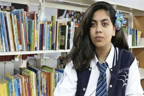 इस इंडियन लड़की को अपने देश बुलाने के लिए क्यों बेकरार है अमेरिका