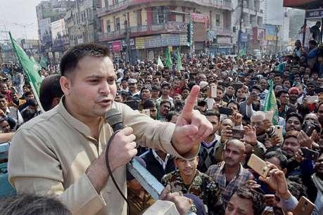 जनता ने बना लिया है अपना मन, हर हाल में बेगूसराय से RJD की होगी जीत: तेजस्वी यादव