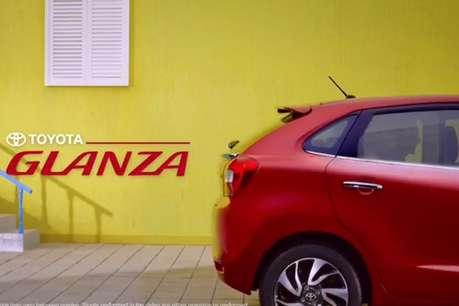 टोयोटा और सुजुकी मिलकर ला रहे हैं ये कार! देखिए इसकी पहली झलक