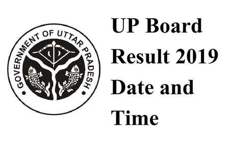 UP Board Result 2019: इस तारीख को आएगा क्लास 10, 12 का रिजल्ट, यहां चेक करें ताजा अपडेट
