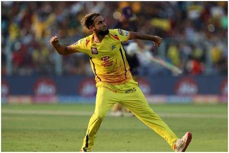 4 विकेट लेने के बावजूद इमरान ताहिर का उड़ा मजाक, Live मैच में किया था ये काम!
