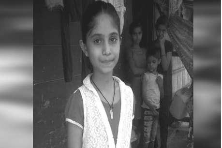 #HumanStory: नौ साल की बच्ची ने 25 किताबों से शुरू की लाइब्रेरी, अब पूरा देश कर रहा है मदद