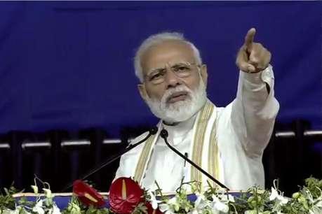 गठबंधन पर PM का तंज- SP और BSP की फर्जी दोस्ती 23 मई को होगी खत्म