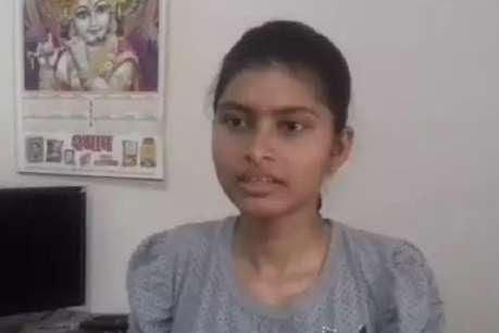 UP Board Result 2018 में RTI के दम पर टॉपर बनी थी ये छात्रा