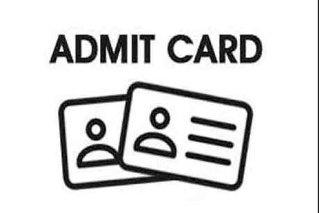 KEAM admit card 2019 जारी, cee-kerala.org पर ऐसे करें डाउनलोड
