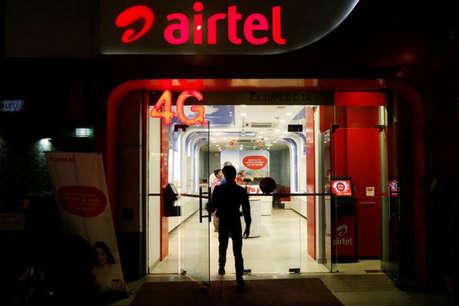 Airtel का जबरदस्त ऑफर, ग्राहकों को फ्री में दे रहा है 4G हॉटस्पॉट डिवाइस!