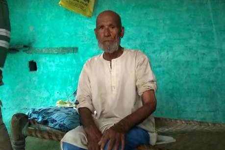मुजफ्फरनगर: BJP को वोट दिया तो बेटे ने बाप को दी जान से मारने की धमकी!
