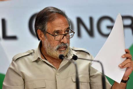 कर्नाटक: कांग्रेस की EC से शिकायत, कहा- PM के हेलीकॉप्टर से निकले 'काले बक्से' की जांच हो